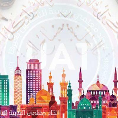 الثقافة-العربية