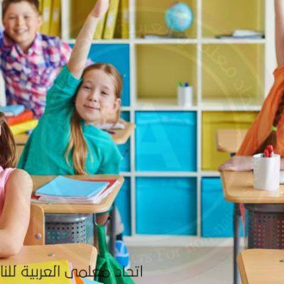الإطار المرجعي الأوروبي في تعليم الصغار