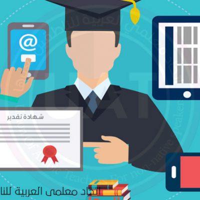 _ألعاب-لغوية-في-فصول-تعليم-العربية-للأطفال-أونلاين