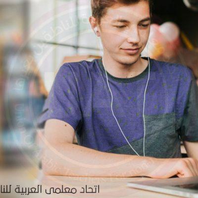 10 تحديات تواجه التعليم السحابي (Online)